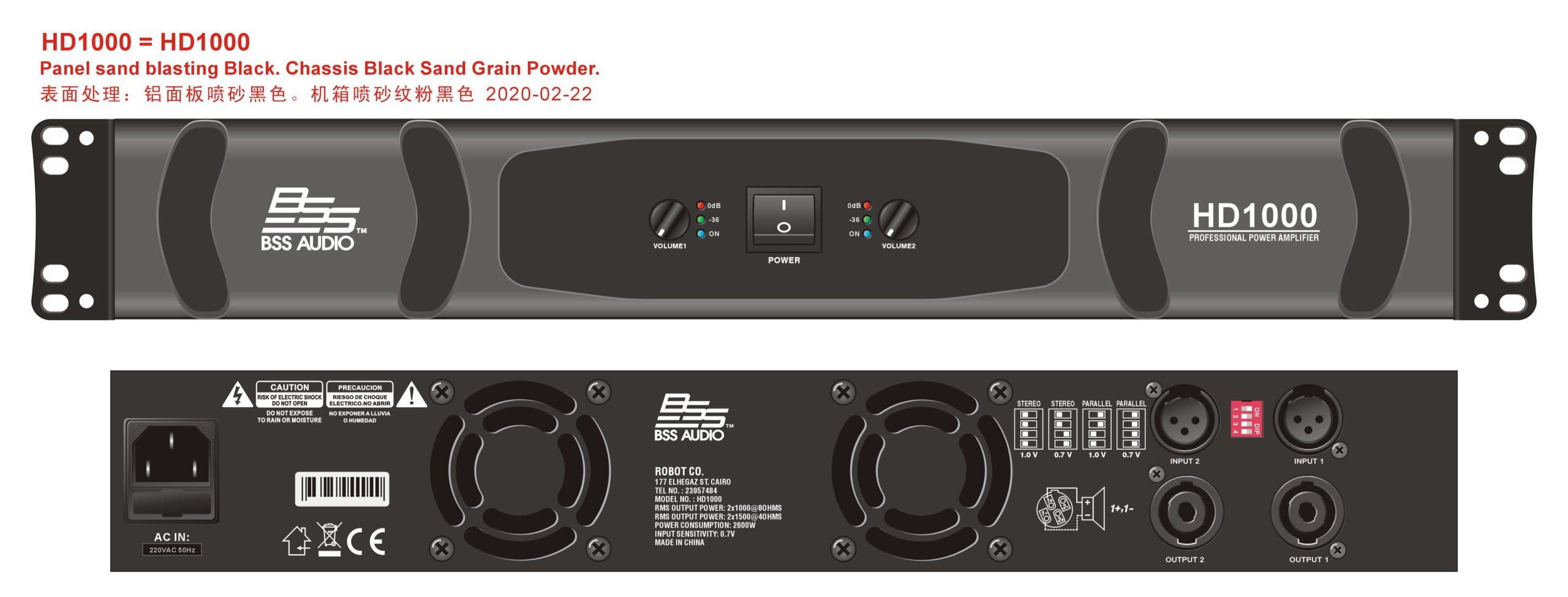 HD1000 ARTWORK